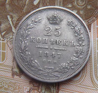 25-1847-6.jpg