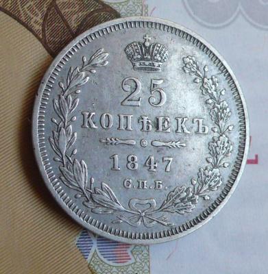 25-1847-5.jpg