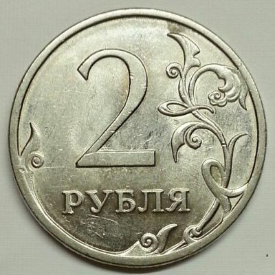 № 472 Р.jpg