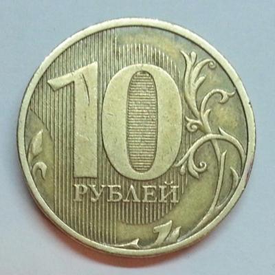 № 180 Р.jpg