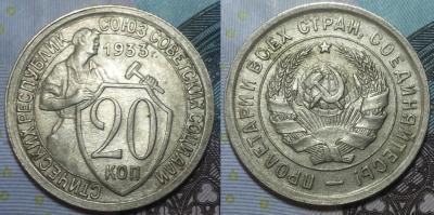20k33.JPG