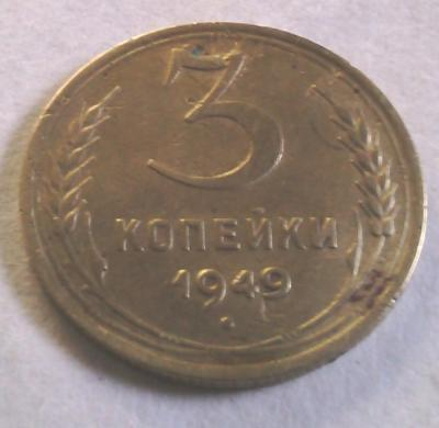 3-49r.jpg
