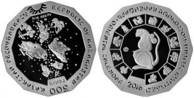 500 тенге 2016 - Обезьяна (серебро).jpg