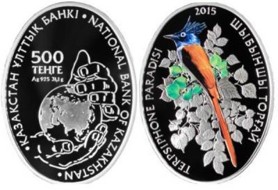 500 тенге 2015 - Обезьяна (Райская мухоловка).jpg
