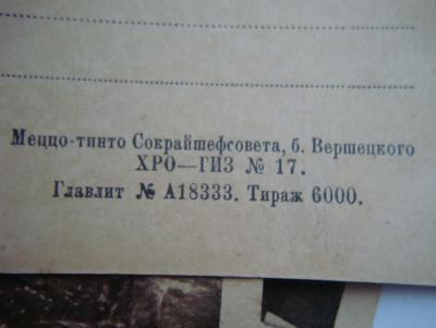 DSC04775.JPG