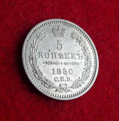 1-1850-6.jpg