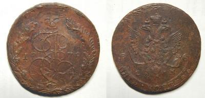 1779 ЕМ.jpg
