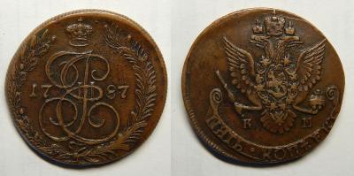 1787 КМ.jpg