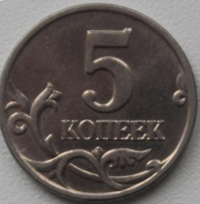5-03а.jpg