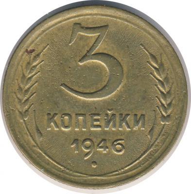 3_K_1946_avers.jpg