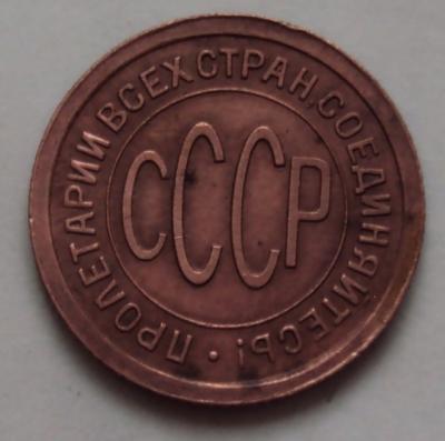 DSC04287.JPG
