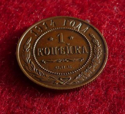 1-1914-2.jpg