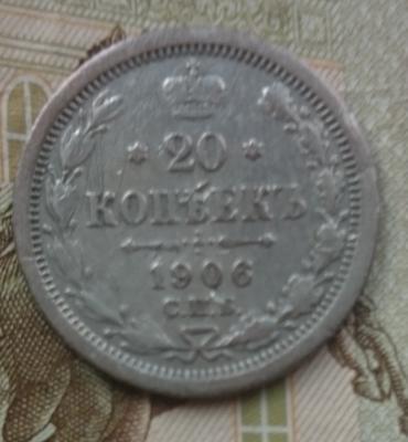 20_1906_1.jpg