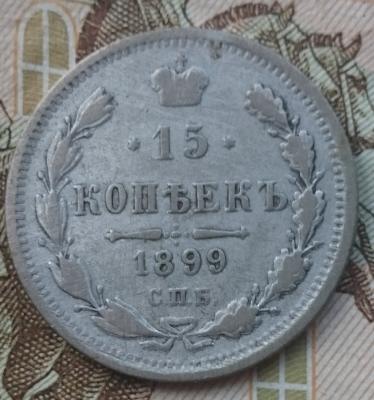 15_1899_11.jpg