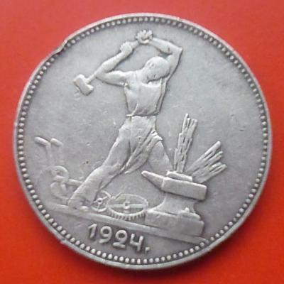 50_1924_1.jpg