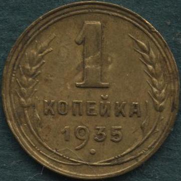 1-35р.jpg