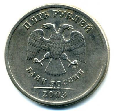 5р2003.jpg