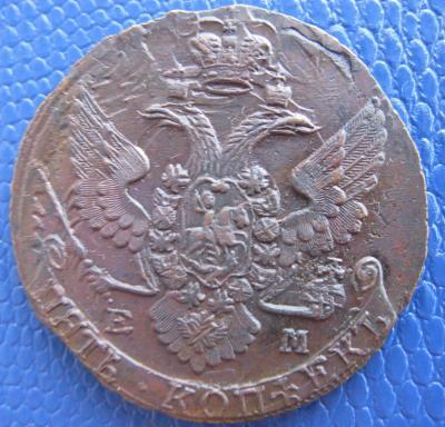 5 коп.1793 2.JPG