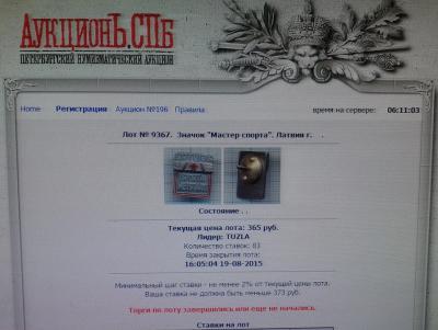 post-32060-0-72671100-1446174848_thumb.jpg