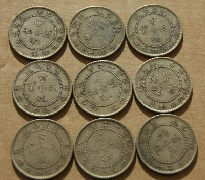 20 центов.JPG