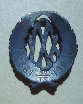 Знак(царский) 25..jpg