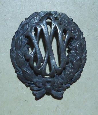 Знак(царский) 25.jpg