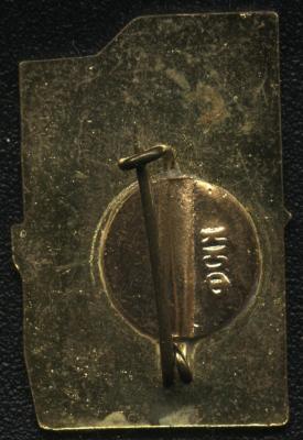 50р.jpg