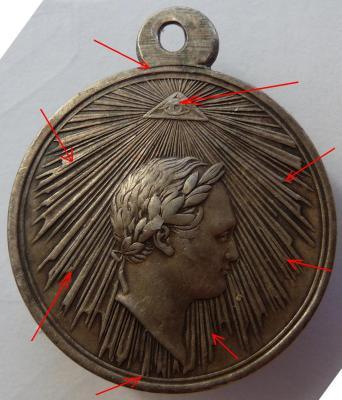 медаль 1814.jpg
