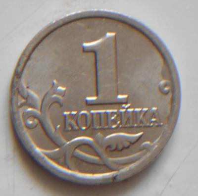 1 -2004 реверс.jpg