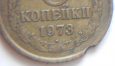 3 -1973 вык фрм.jpg