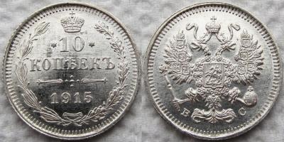 10к 1915 1.jpg
