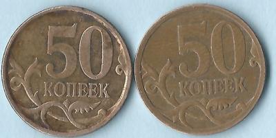 50к2008.JPG