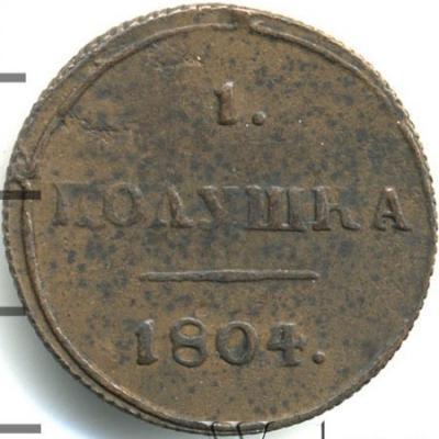 моя монета.jpg