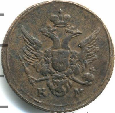 моя монета1.jpg