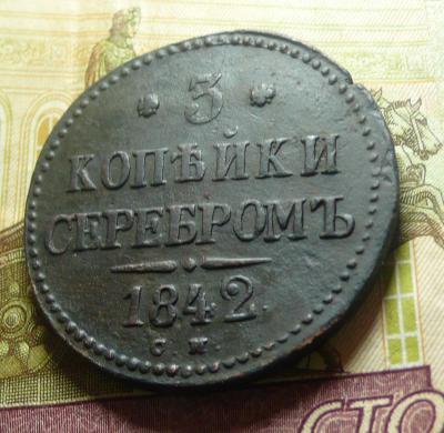 3-1842-5.jpg