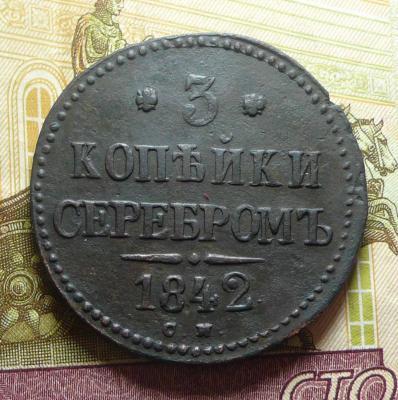 3-1842-4.jpg