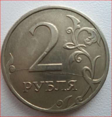 2 2008 раскол.PNG