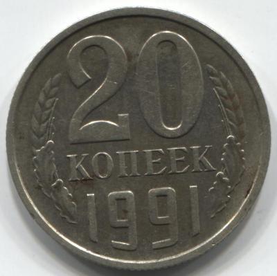 20-1991 2.jpg