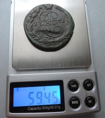 DSCN2618  5 копеек 1771г. на весах.JPG
