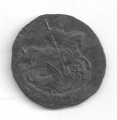 монета 002_1.jpg