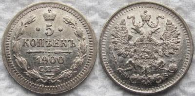 1900 1.jpg