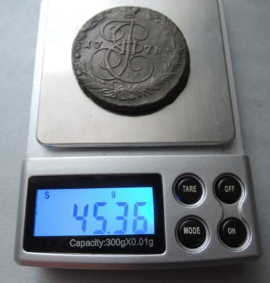 DSCN2624  На весах 5 коп. 1778 г..JPG