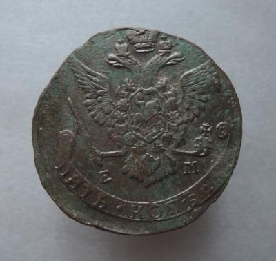 DSCN2621  5 копеек 1778 г..JPG