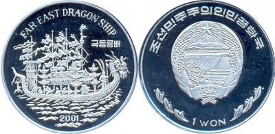 Korea N.1-2001 Al.jpg