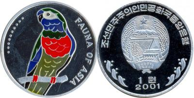 Корея С. 1-2001 попугай.jpg
