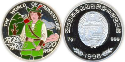 Корея Северная 100-1996 Робин Гуд.jpg