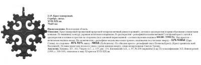 post-13108-0-26485200-1447220162_thumb.jpg
