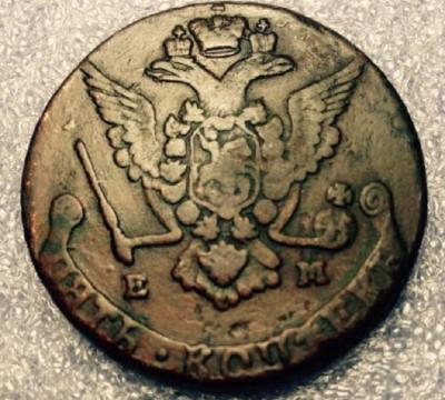 5 копеек 1777.png