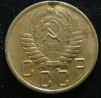 5 копеек 1957 шт.2.2 Ф-№102 (3).JPG