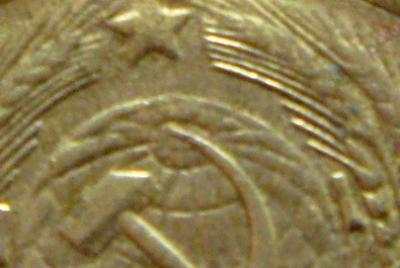 5 копеек 1957 шт.2.2 Ф-№102 (1).JPG